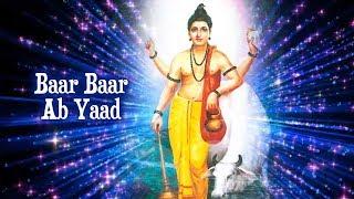 Baar Baar Ab Yaad   Roopkumar Rathod   Anand Modak