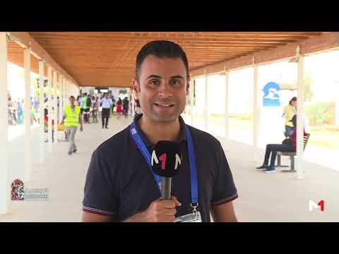 العرب اليوم - شاهد: فعاليات اليوم الرابع من الدورة الـ12 للألعاب الأفريقية