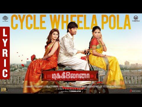 Cycle Wheela Pola