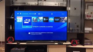 Если надоело играть в пиратку на PS4. Как вернутся к лицензии и играть в онлайн + важные моменты.