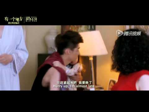 [Tencent Exclusive]Wu Yifan/Kris Somewhere Only We Know Movie Highlights Mp3