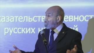 Чудинов В.А. - Кто заменил Петра Первого на русском престоле