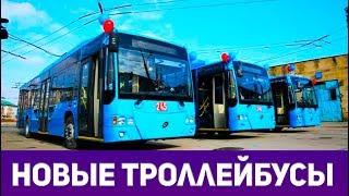 Инновационные троллейбусы на дорогах Махачкалы