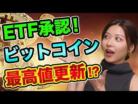youtube-社会・政治・ビジネス記事2021/10/20 16:58:05