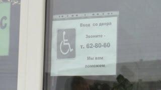 Сотрудники прокуратуры Великого Новгорода провели очередной рейд по проверке соблюдения законодательства о доступной среде