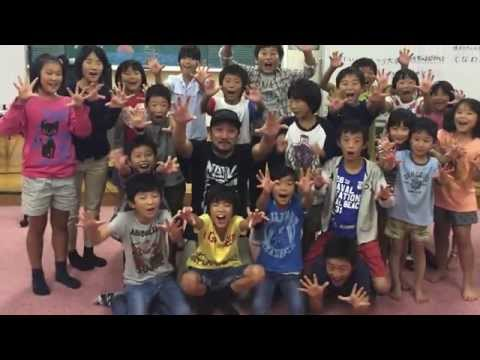 Takasu Elementary School