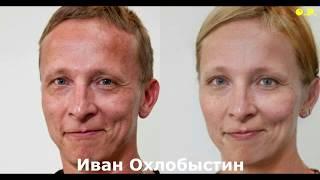 Российские актеры превратились в женщин. Смешное видео. Прикольные фото.