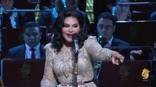 مازيكا أحلام - لما قلبي | حفل فنانة العرب في دبي اوبرا تحميل MP3