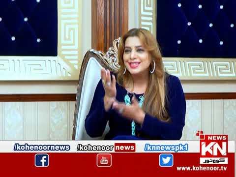 Shikayat 28 February 2021  | Kohenoor News Pakistan