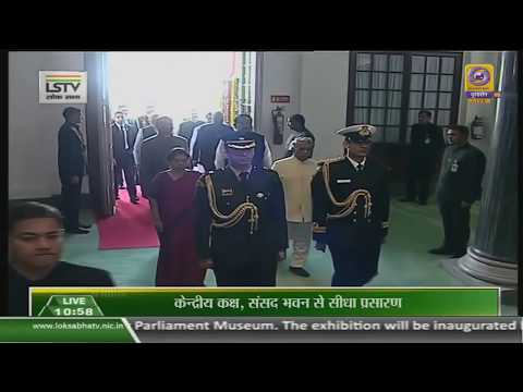 Hon'ble President RamNathKovind, Vice President M. VenkaiahNaidu and PM Narendra Modi at Parliament