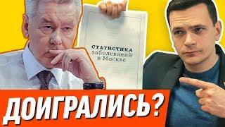 ⛔️ Яшин обвинил Собянина в развале медицины Москвы