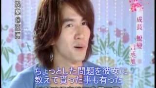 20100417娯楽@亞州(日本語字幕入り)4