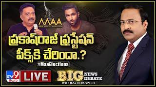 Big News Big Debate : ప్రకాష్రాజ్ ఫ్రస్టేషన్ పీక్స్ కి చేరిందా.? | MAA Elections - Rajinikanth TV9