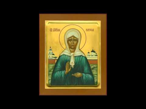 Молитва Матроне Московской - о беременности чудодейственная
