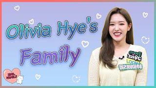 빽다방 언니의 귀환!! (손자매의 엄마 디스💣💣💣) 아이돌 패밀리 이달의 소녀 올리비아 혜 (IDOL FAMILY LOONA Olivia Hye) [ENG]