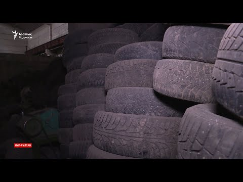 Почему простаивает завод по переработке шин?