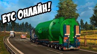 Дальнобойщик Римас Стримит! Euro Truck Simulator 2