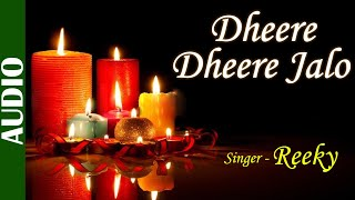 Dheere Dheere Jalo - Full Song | Mera Wajood | Reeky | Hindi Sad Song | Hindi Song 2020