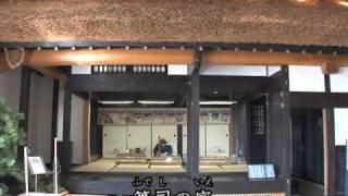 筆の里工房熊野町