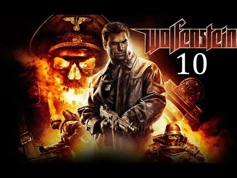 Wolfenstein (2009) - [10] - Атака на замок