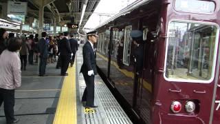 阪急電鉄 「あらま、つかえちゃった」。