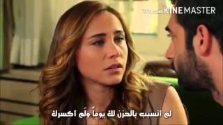 ( Poyraz Ve Ayşegül ) - Oktay Gürtürk - Aşk Çiçeğim مترجمة