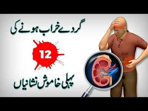 Diabet, fara benzi de testare