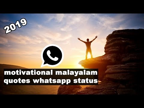 Motivational Video Malayalam Quotes Whatsapp Status L Latest
