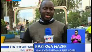 Kazi kwa Wazee: Wakenya wazidi kutoa hisia mseto kuhusu uteuzi wa wazee katika taasisi za serikali
