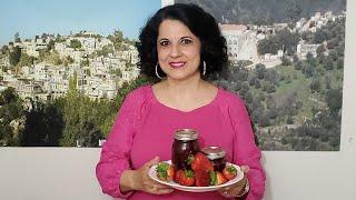 طريقة تحضير اطيب واسهل مربى الفريز  (الفراولة) Best Homemade Strawberry Jam Recipe