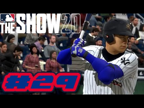 MLB The Show 20 Road to the Show Ep.29 (SOUNDTRACK SUCKS!!)