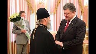 Порошенко просив Онуфрія не починати акцій протесту: Що відповів митрополит Московського патріархату