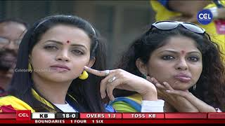 South Indian Actress Bhavana Amused by the Misfielding of her Team Kerala Strikers against Karnataka