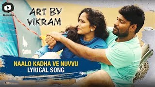 Naalo Kadha Ve Nuvvu Lyrical Song by Art By Vikram Independent Film