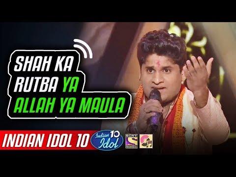Shah Ka Rutba - Ya Allah Ya Maula - Nitin - Indian Idol 10