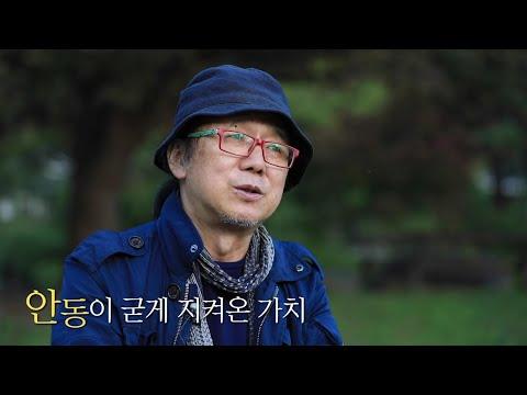 감독 윤석호