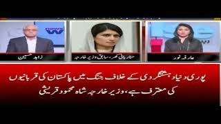 modi news last debate pak media on india latest news pakistan media news