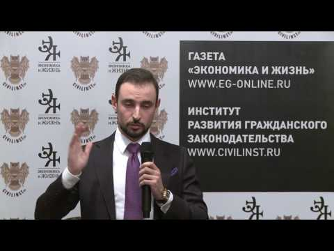 Игорь Озерский Беседа о Кодексе административного судопроизводства