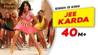 Jee Karda | Singh Is Kinng | Akshay Kumar | Katrina Kaif