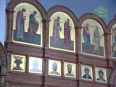 Мишеронский храм крестовоздвиженский