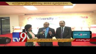 University of Silicon Andhra begins classes – California – USA