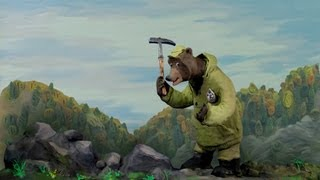 Мульти-Россия - Пермский край