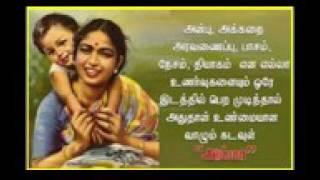 Patthu Maasam Yenna Sumandhu Sad Song   Amma  Mother 144p
