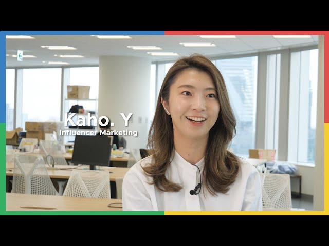 【社員インタビュー】インフルエンサーマーケティング事業部|Kaho. Y【AnyMind Group】