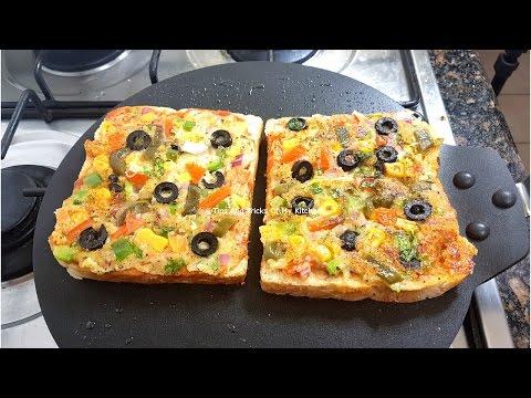 Pizza Bread Recipe | Suji Pizza Toast | Bread Rava Toast Recipe In Hindi