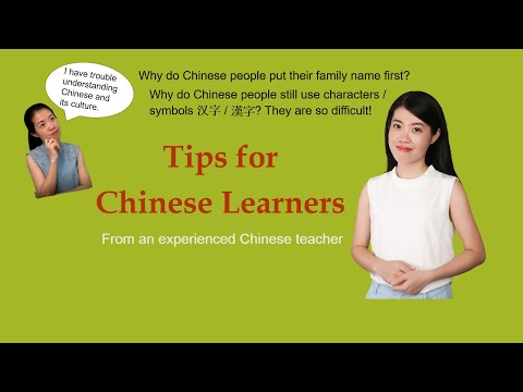 Tips for Chinese Learners