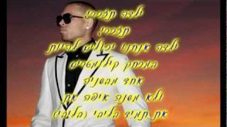 Chris Brown - Last Time Together Heb Sub מתורגם