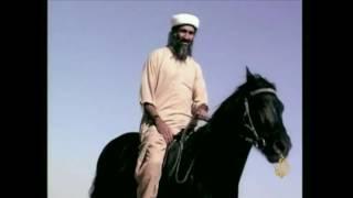 مازيكا أرشيف - زيجات أسامة بن لادن زعيم تنظيم القاعدة تحميل MP3