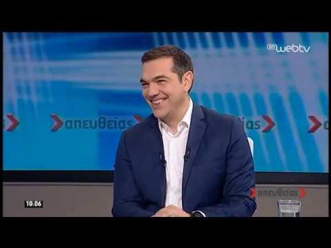 Συνέντευξη του Πρωθυπουργού Αλέξη Τσίπρα στην ΕΡΤ | 24/05/2019 |  ΕΡΤ