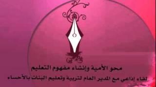 C:\Documents and Settings\W6096\سطح المكتب\تسجيلات قناة الافق\m7oameh.avi